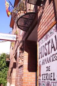 Hostal en Teruel - Amantes de Teruel